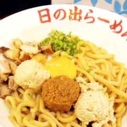 【日の出ラーメン】名古屋出張の友は超こってり味だぎゃ