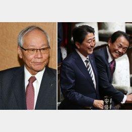 安倍首相はやりたい放題(左は日本医師会の横倉会長)/(C)日刊ゲンダイ