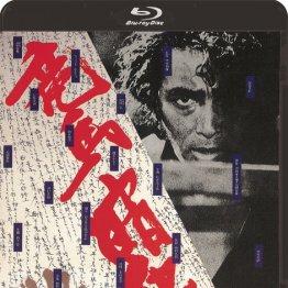 竜馬暗殺(1974年 黒木和雄監督)
