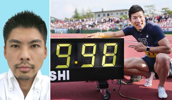 日本新記録となる9秒98をマークした桐生祥秀(左は高野祐太さん)/(C)共同通信社