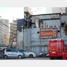 火災に見舞われた店も人気店だった(C)日刊ゲンダイ