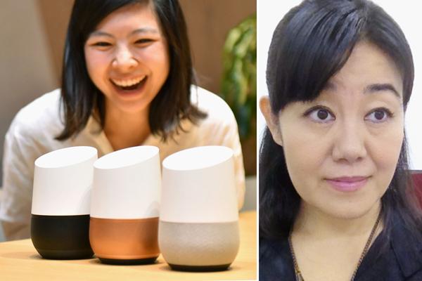 グーグルの新製品「グーグルホーム」(右は村山らむねさん)/(C)共同通信社