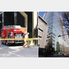 日経本社(右)にポンプ車20台が出動/(C)日刊ゲンダイ