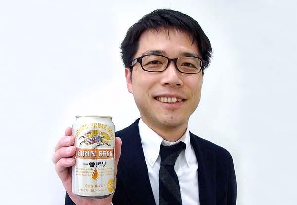 キリン一番搾り生ビール(C)日刊ゲンダイ