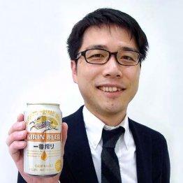 生まれ変わった「キリン一番搾り生ビール」 快進撃の理由