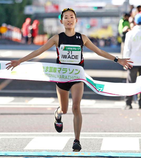 さいたま国際マラソンでは岩出玲亜が日本トップで5位(C)共同通信社