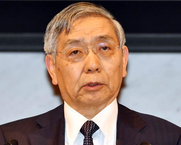 黒田日銀総裁(C)日刊ゲンダイ