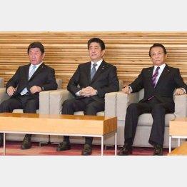 醜悪予算案を閣議決定(C)共同通信社
