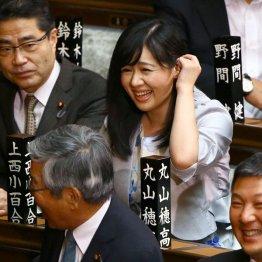 上西小百合(C)日刊ゲンダイ