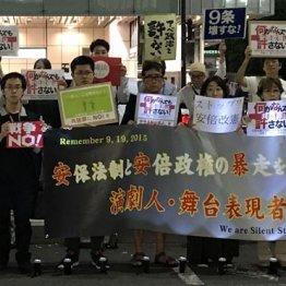 7000人が無言の抗議…安倍政権に危機感を強める演劇界
