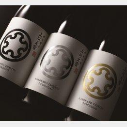 オンラインショップなら予約購入が可能だ(提供)上川大雪酒造