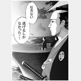 イラスト・佐藤葵