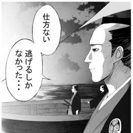 鳥羽伏見の戦いで惨敗 「武家政治」を終わらせた徳川慶喜
