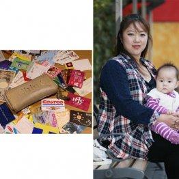 4度目結婚の美奈子 大家族の洗濯はコインランドリー利用