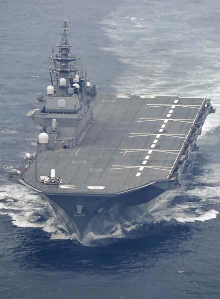 海自衛艦「いずも」はヘリ空母としてすでに機能/(C)共同通信社