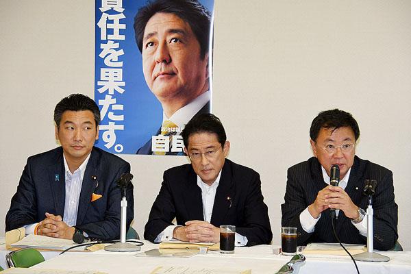 自民党働き方改革委員会(C)日刊ゲンダイ