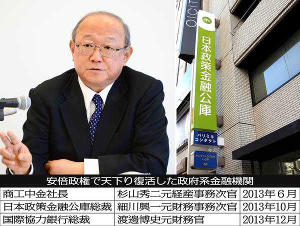 2度目の異例(会見する田中新総裁=25日)/(C)共同通信社