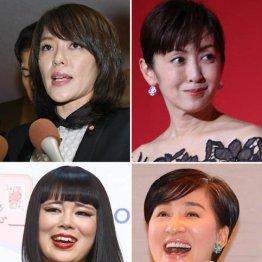 今井絵理子に松居一代…2017年を騒がせた女性芸能人たち