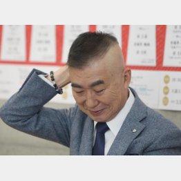 口説き文句は「俺の介護をしてくれ」(C)日刊ゲンダイ