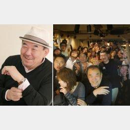 写真右は2012年の送別会の様子(提供写真)