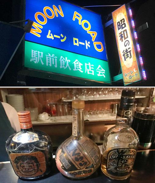 横丁はこの看板が目印。有名作家のボトルは昔のまま(左から豊田行二氏、小林秀美氏、笹沢佐保氏のもの)/(C)日刊ゲンダイ
