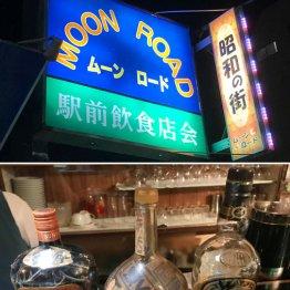 """""""昭和の街""""の一角に人気作家たちが通った文壇バーが残る"""