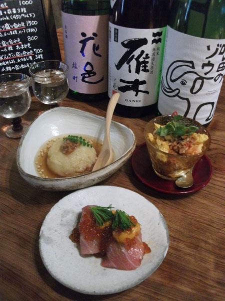ひとひねりした料理が魅力(C)日刊ゲンダイ