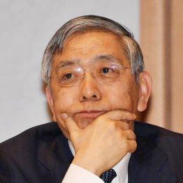 メガ銀行が大リストラも…黒田総裁一派は続投という絶望