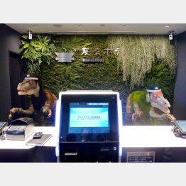 従業員が恐竜ロボットのホテルも登場した(C)共同通信社