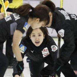 世界選手権は銀も…カーリング日本女子に予選敗退の危機