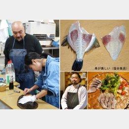 神経締めに挑戦。見守る塩谷さん(左)、イタリア料理店「リンチェ」の滝沢シェフと料理(右下)/(C)日刊ゲンダイ