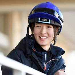 JRA女性年間最多勝 藤田菜七子「2017年と2018年」を語る