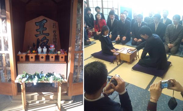 将棋堂(左)と2年前の指し初め式の光景/(C)日刊ゲンダイ
