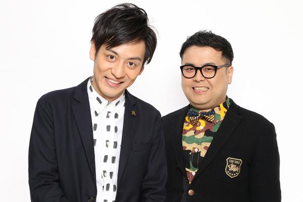 とろサーモンの村田秀亮(左)と久保田かずのぶ/(提供写真)