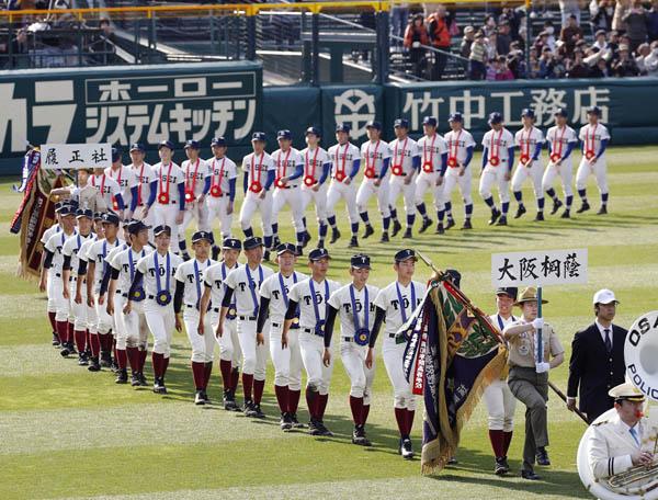 「大阪対決」となった昨春のセンバツ決勝/(C)共同通信社