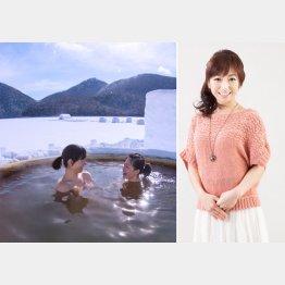 しかりべつ湖コタンの氷上露天風呂(提供写真)