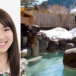 栃木・高賀茂沙緒里さん 乳白色の露天風呂から眺める絶景
