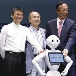 AI、ロボット…最先端に注力「日本サード・パーティ」