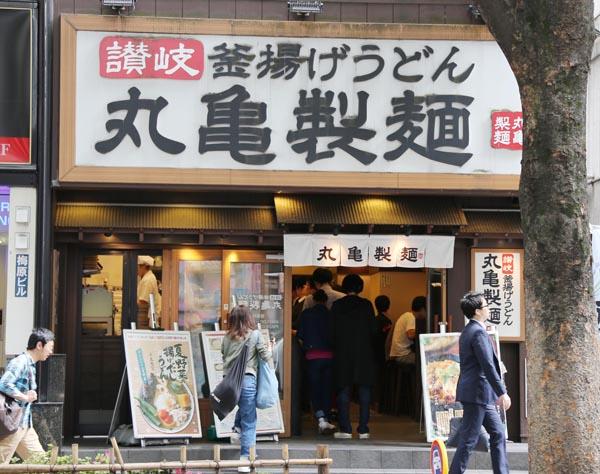 世界店舗数は1000店に(C)日刊ゲンダイ