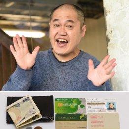 「生活は厳しい…」芸人・三浦マイルドの所持金は1152円
