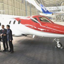 三菱を引き離す 「ホンダ」小型ジェットは世界シェア3割