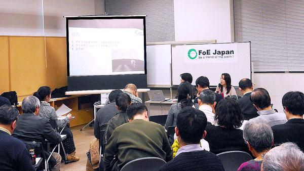 都内で開かれたFoE Japanの会合(C)日刊ゲンダイ