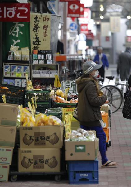 野菜も高い…(C)日刊ゲンダイ