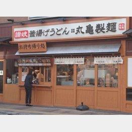 中食もライバル(C)日刊ゲンダイ