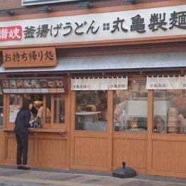 トリドール<下>製麺、天ぷら…こだわり店内調理で差別化