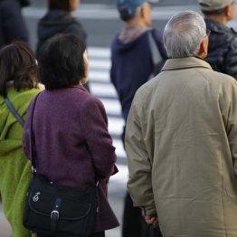 高齢化社会だけに注目