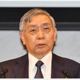 黒田総裁の任期も4月まで(C)日刊ゲンダイ