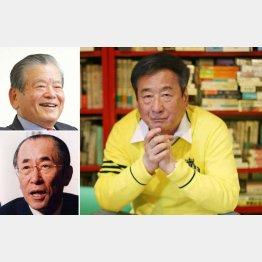 左は川淵三郎さん(上)と樋口廣太郎さん/(C)日刊ゲンダイ