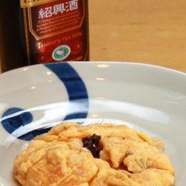 【いぶりがっこの卵焼き】風邪に効果抜群の台湾家庭料理をアレンジ