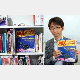 「jig.jp」社長の福野泰介さん(C)日刊ゲンダイ